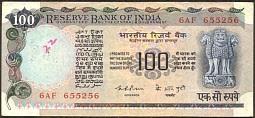 IndP.85b100RupeesND1975.jpg