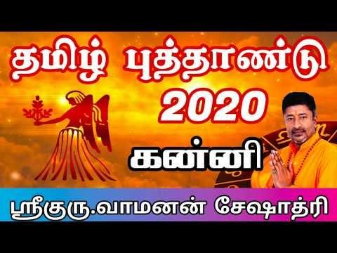 Tamil Puthandu Palangal 2020 KANNI | தமிழ் புத்தாண்டு பலன்கள் கன்னி#Vama...