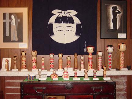 Dentou Kokeshi, Showroom (March '05)