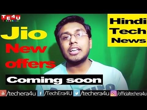 #124 Hindi TechNews Jio Upcoming Offers, BSNL 300GB Data, Mi Max2, Note7 Refurbished