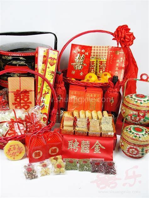 Betrothal (Guo Da Li)   Hokkien/Teochew/Hainan   Special