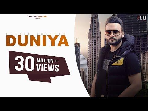 Duniya (Full Video)- Kulbir Jhinjer   Proof   Teji Sandhu   Latest Punjabi Songs 2020   Vehli Janta