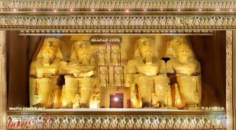 فراعنة مصر
