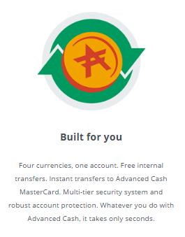 AdvCash built for you