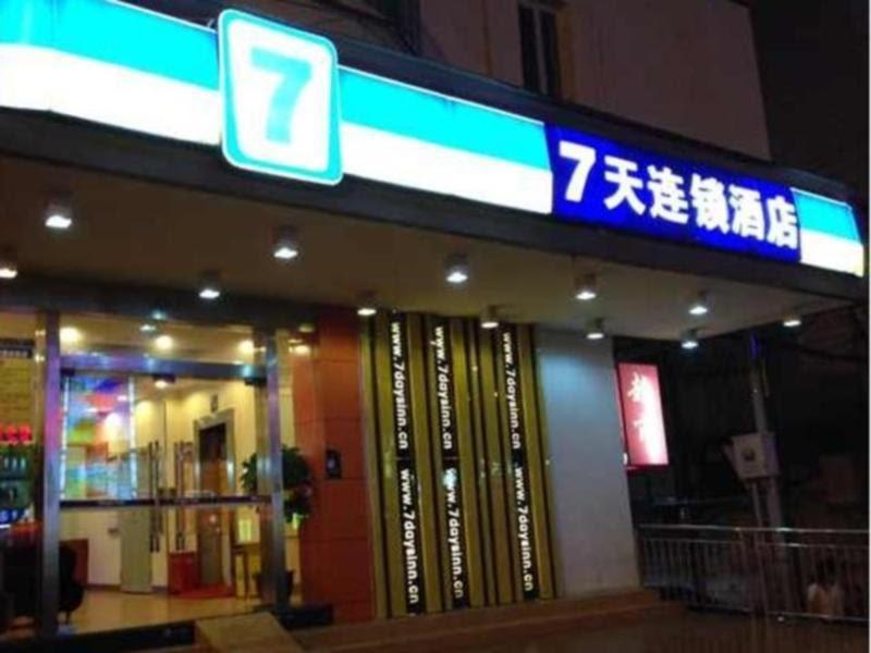 7 Days Inn Nanning Jiangnan Bus Station Airport Shuttle Reviews