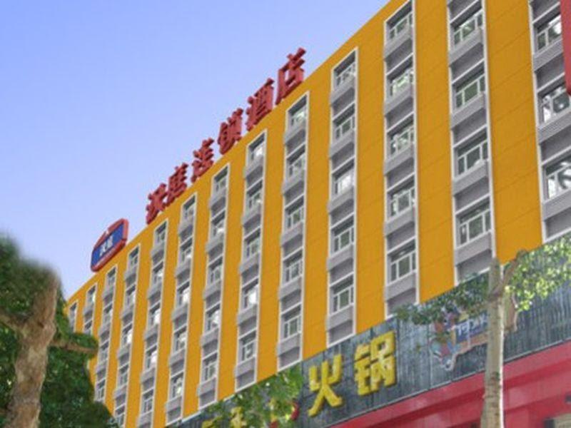 Hanting Hotel Jincheng Zezhou Road Branch Reviews