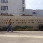 החדשות - מרצה ישראלית בארה