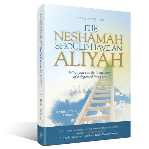The Neshamah Should Have an Aliyah