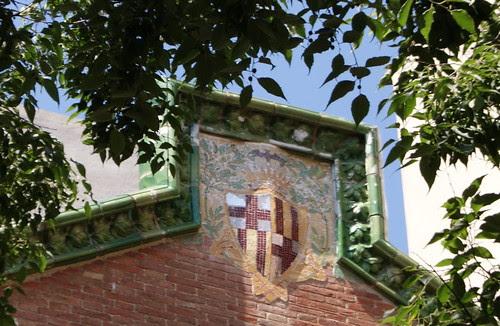 Escuela Municipal de Artes y Oficios