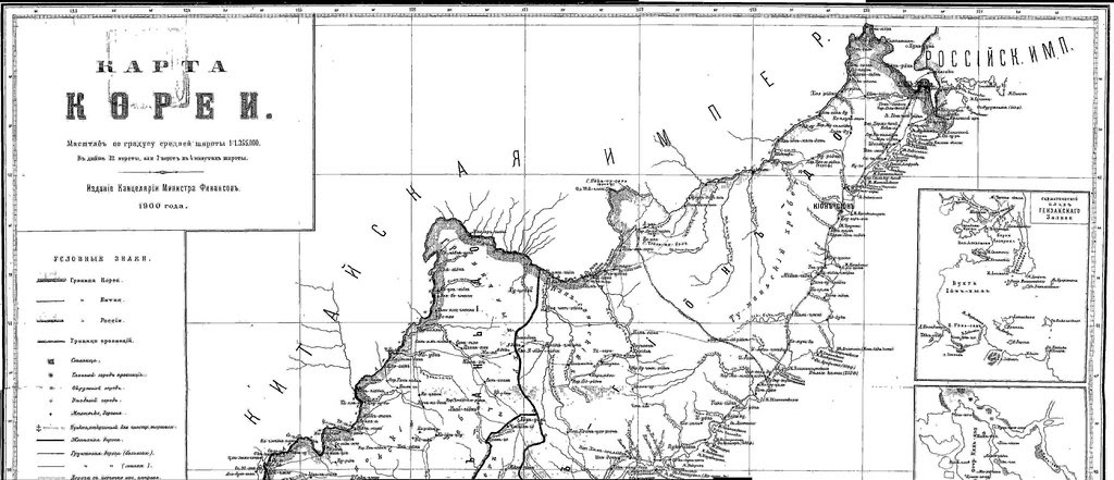 1900 Carta Korea_Russian Ministry of Finance_11111_300