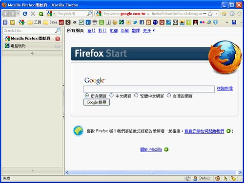 firefox3612-02