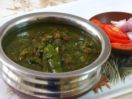 Black gram in Spinach 8