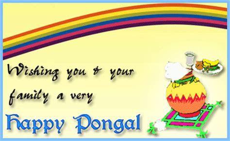 BEST GREETINGS: Wonderful Animation pongal Greetings free