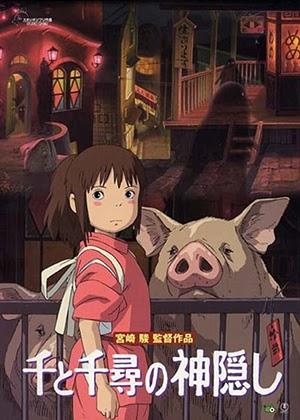 El viaje de Chihiro [Película] [HD] [Sub Español/Audio Latino] [MEGA]