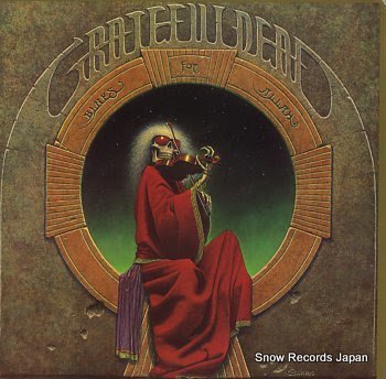 GRATEFUL DEAD blues for allah