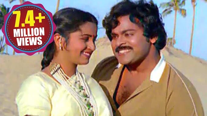 Navvindi Malle Chendu Lyrics - Abhilasha Telugu Lyrics