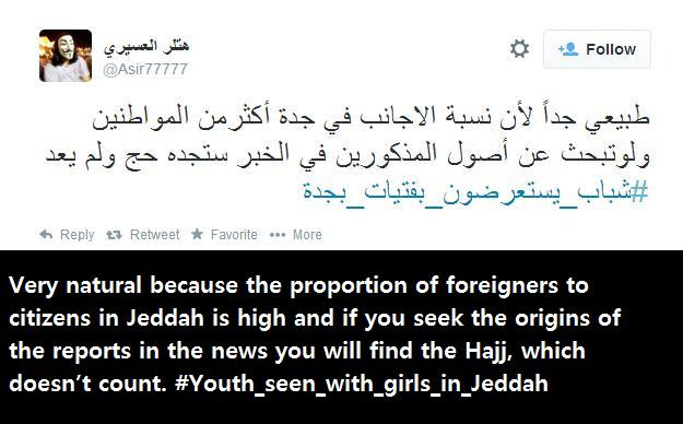 Very natural because the proportion of foreigners to citizens in Jeddah is high and if you seek the origins of the reports in the news you will find the Hajj, which doesn't count. #Youth_seen_with_girls_in_Jeddah
