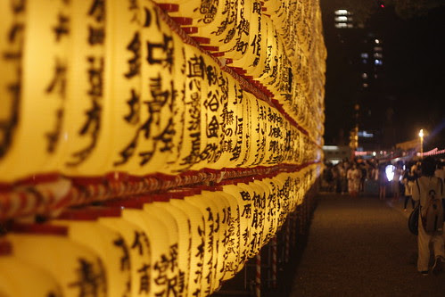 Lanterns of Mitama Festival 2010