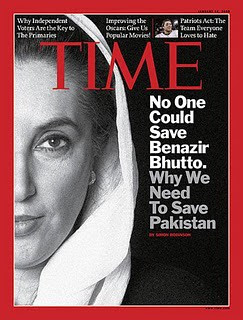 """""""UN Report on Benazir Tragedy"""" A Tactic to Pressurize Pakistani Army?"""