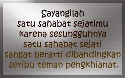kata mutiara  sahabat terbaik apihyayan blog