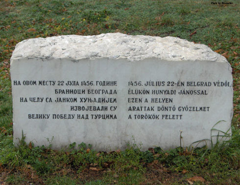 Stone in the Kalemegdan park, in Belgrade, with engraved inscription on the place where Catholic forces under command of Yanosh Huniady won the battle against the Turks in the year 1456.