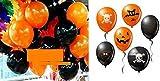 演出上手! ハロウィン 風船 120個 セット 【 オレンジ 風船 50個 + ブラック 風船 50個 + 柄入り 風船 20個 + 金 モール 】 ハロウイン ふうせん パーティー グッズ 小物 バルーン (風船 120個)