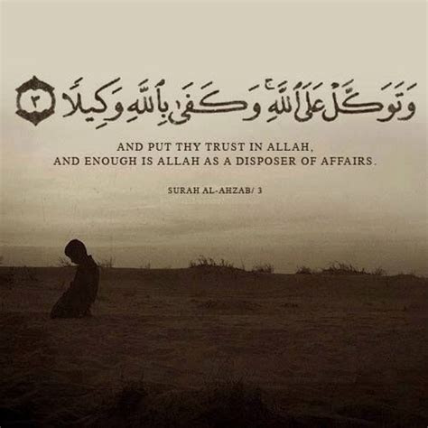 islam quotes quotes pinterest    heart