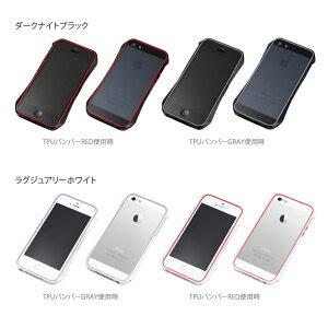 アルミ製iPhone5用バンパー(ケース)CLEAVE ALUMINUM BUMPER AERO for iPhone5