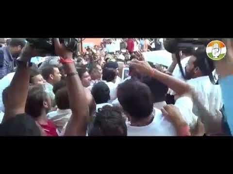 VIDEO:- एक वीडियो जिसने बदल दी कांग्रेस की दशा व दिशा,प्रदेश में चलने लगी एक नयी लहर .....
