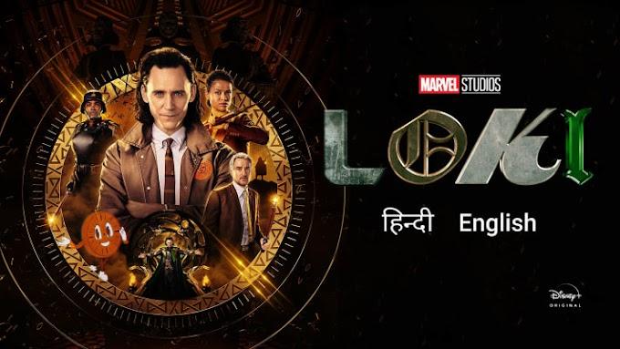 Loki Season 1 Dual Audio [Hindi DDP5.1-English DDP5.1] 480p, 720p & 1080p HD WEB-DL | 10bit HEVC ESub