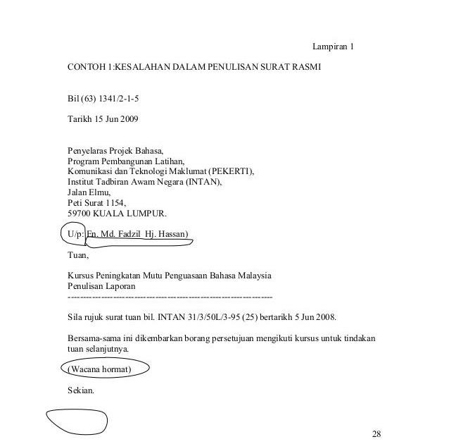 Contoh Surat Rasmi Refund Duit Dari Bank Th Perfectedlove