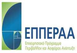 Ξεπερνούν το ένα δις ευρώ τα ευρωπαϊκά κονδύλια για τη διαχείριση απορριμμάτων
