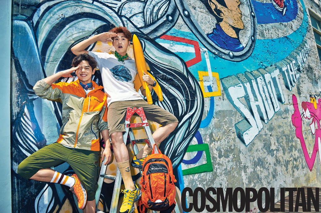 ZE:A Dong Jun and Hyung Sik - Cosmopolitan Magazine May Issue '15
