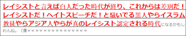 http://tokumei10.blogspot.com/2017/07/blog-post_842.html