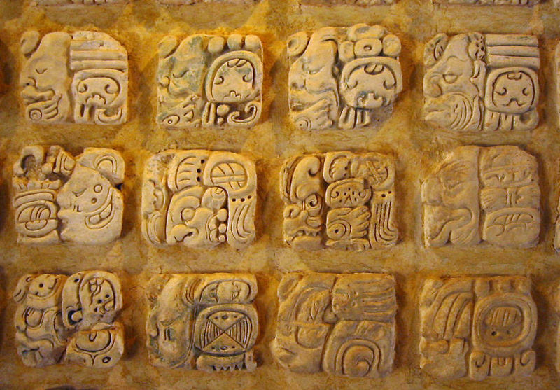 File:Palenque glyphs-edit1.jpg