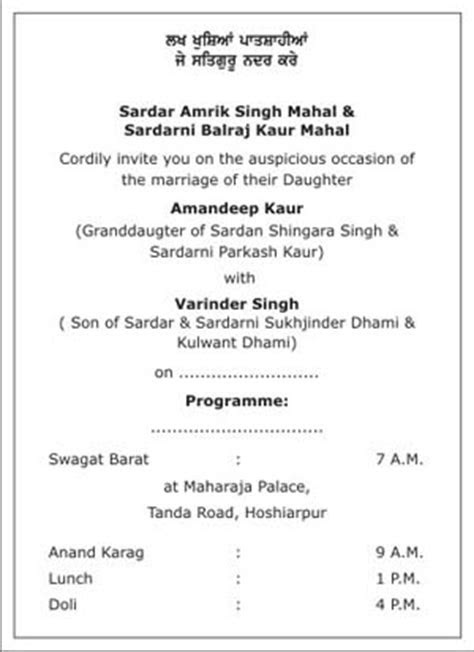 Sikh Wedding Invitation Wordings,Sikh Wedding Wordings