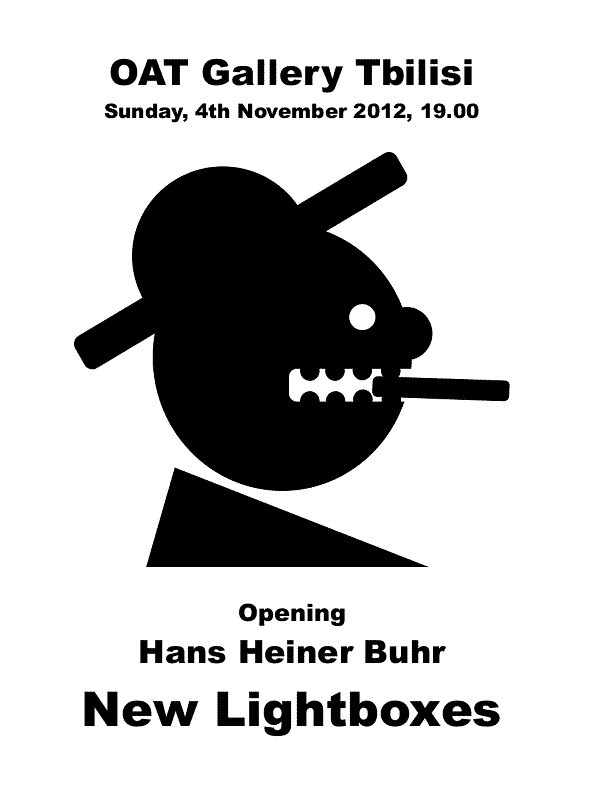 Oat gallery Heiner Sunday new