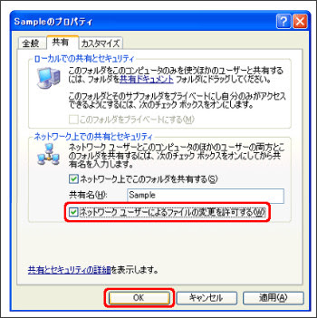 http://support.microsoft.com/kb/883006/ja