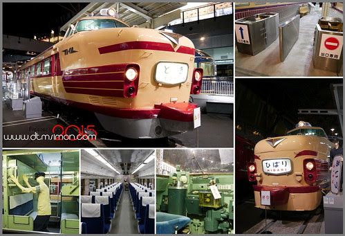 大宮鐵道博物34.jpg