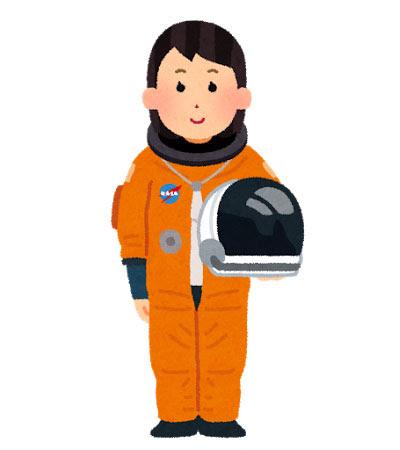 無料素材 与圧服を着た女性宇宙飛行士のイラスト