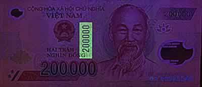 DOng 200K UV