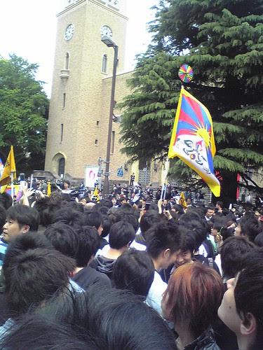 Students' protests during Hu Jintao's Waseda University visit 6