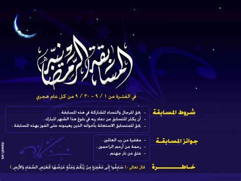 allah minta  allah wallpaper islam  berisi
