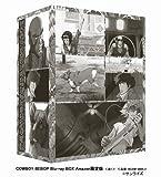 【Amazon.co.jp限定】 COWBOY BEBOP / カウボーイビバップ Blu-ray BOX(Amazon限定絵柄 川元利浩描き下ろしBOX・布ポスター・Amazon限定絵柄ポストカード10枚・特典DVD付) [完全数量限定生産]