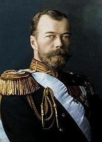 Nicolae al II-lea Romanov