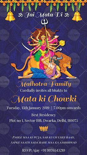 Mata Ki Chowki Invitation Online   Happy Invites Video Maker