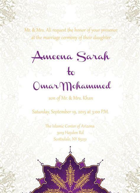 Nikah Wedding Invitation Muslim Wedding Invitation Nikkah