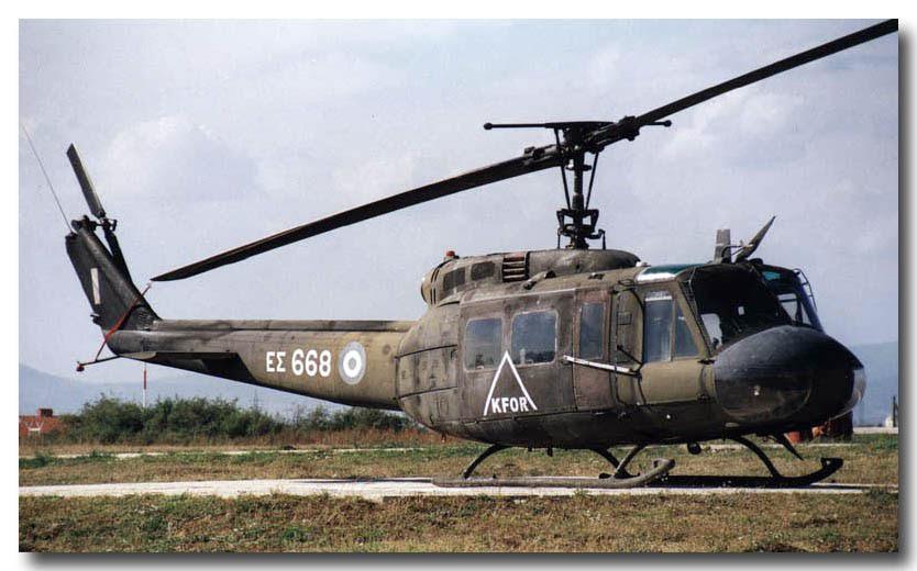 Αυτοί ήταν οι επιβαίνοντες στο ελικόπτερο – ΟΝΟΜΑΤΑ