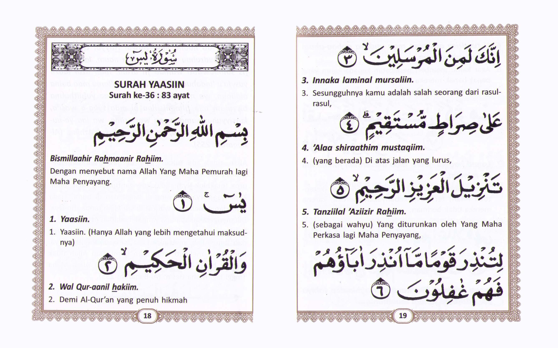 Download Surat Yasin Fadhilah Dan Terjemahannya Surat Yasin 8