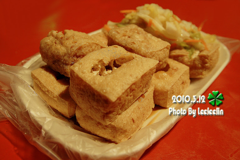 鶯歌臭豆腐|鶯歌港式臭豆腐|鶯歌建國路小吃